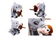 Музыкальная игрушка «Слоник с обезьянкой» , MT2-4254, фото