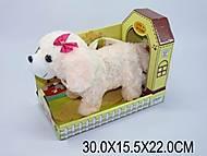 Музыкальная игрушка «Собачка» для детей, 8808-1, отзывы
