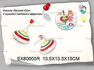 Музыкальная юла, со световыми эффектами, EX80000R