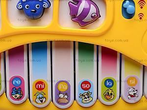 Музыкальное пианино, 0797B, купить