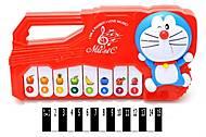 Музыкальное пианино для деток с подсветкой, ZZ1418