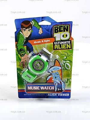Музыкальные часы «Бен 10», JY5190A