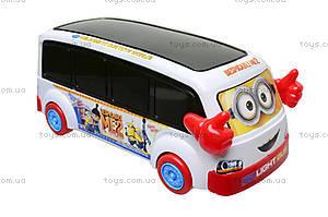 Музыкальный автобус «Миньоны», 767-461, цена