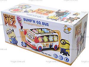 Музыкальный автобус «Миньоны», 767-461, игрушки