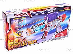 Музыкальный автомат для мальчиков, 2288A-1, игрушки