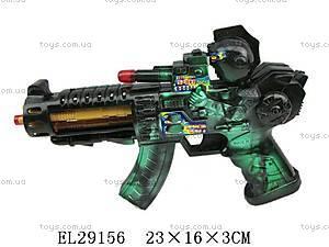 Музыкальный автомат Space Gun, EL29156