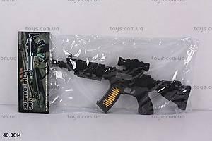 Музыкальный автомат «Submachine Gun», 5 8-9