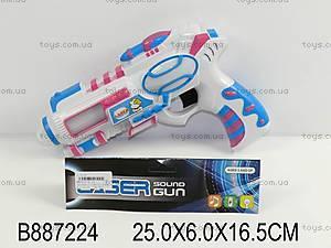 Музыкальный бластер Space Gun, D-1G