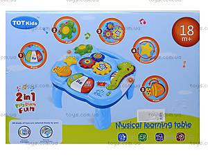 Детский музыкальный центр на батарейках, 1088, купить