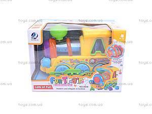 Музыкальный детский паровоз, 0649, игрушки