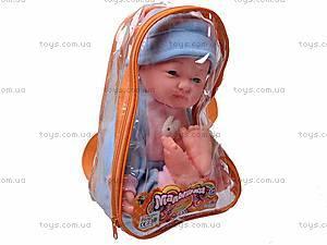 Музыкальный детский пупс в рюкзаке, 05V-122, фото