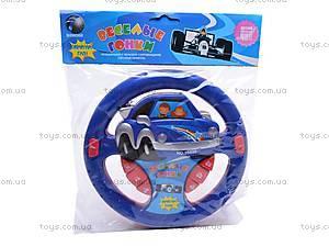 Музыкальный детский руль, 888CD, цена