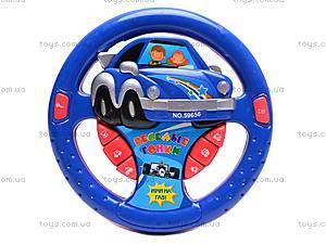 Музыкальный детский руль, 888CD