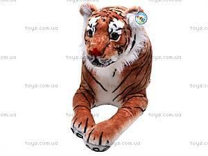 Музыкальный детский тигр, S-ATA8785SK