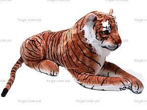 Музыкальный детский тигр, S-ATA8785SK, фото