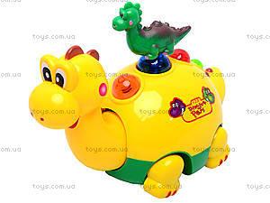 Музыкальный динозавр для детей, 1002