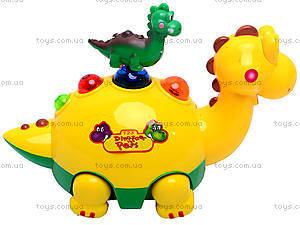 Музыкальный динозавр для детей, 1002, отзывы