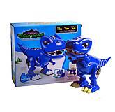 Музыкальный динозавр «Тираннозавр» синий, 803, купить