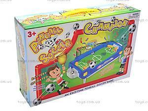 Музыкальный футбол и пинбол, 5015