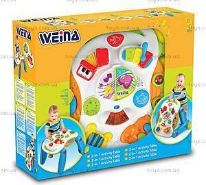 Музыкальный игровой столик Weina 2-в-1, 2137, отзывы