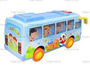 Музыкальный игрушечный автобус, 908, купить
