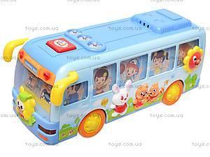 Музыкальный игрушечный автобус, 908, отзывы