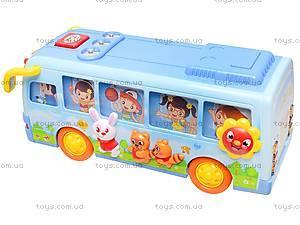 Музыкальный игрушечный автобус, 908, цена