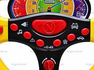 Музыкальный игрушечный руль, 0582-6, фото