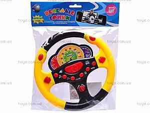 Музыкальный игрушечный руль, 0582-6, отзывы