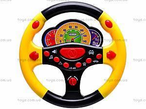 Музыкальный игрушечный руль, 0582-6