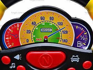 Музыкальный игрушечный руль, 0582-6, цена