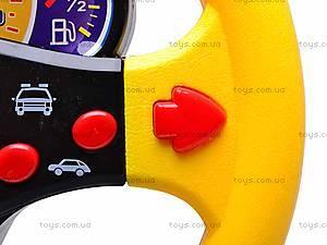Музыкальный игрушечный руль, 0582-6, игрушки