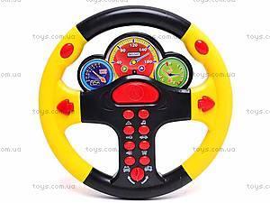 Музыкальный интеракитвный детский руль, 0582-1, купить