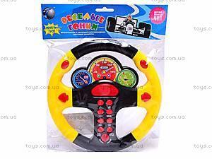 Музыкальный интеракитвный детский руль, 0582-1, фото