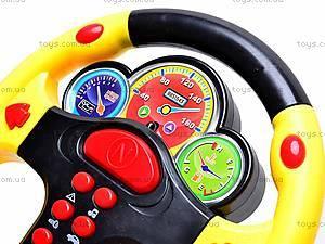 Музыкальный интеракитвный детский руль, 0582-1, цена