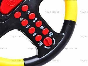Музыкальный интеракитвный детский руль, 0582-1, детские игрушки