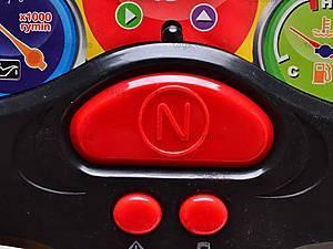Музыкальный интеракитвный детский руль, 0582-1, магазин игрушек