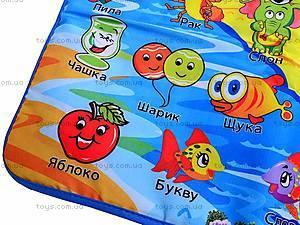 Музыкальный коврик, MHD-0918E, магазин игрушек