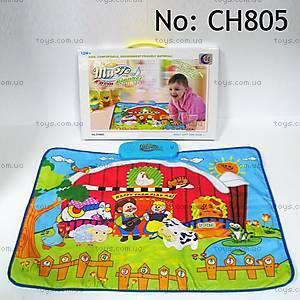 Музыкальный коврик для малышей, CH-805