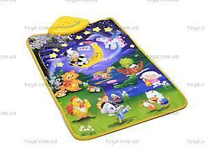 Музыкальный коврик «Лунная соната», YQ2962, купить