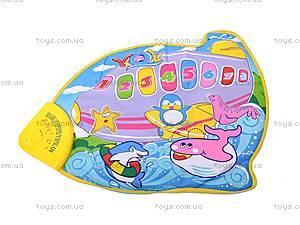 Музыкальный коврик «Морское путешествие», 2952, отзывы