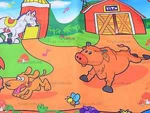 Музыкальный коврик «На полянке», YQ2965, фото
