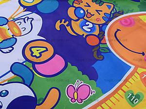 Музыкальный коврик-ростомер, HX1801/781-U, игрушки