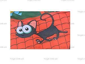 Музыкальный коврик с домиком и животными, 713, фото