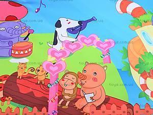 Музыкальный коврик с игрушками, PM90108, toys.com.ua