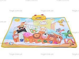 Музыкальный коврик с кораблем и животными, 714, фото
