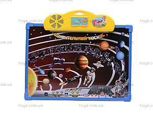 Музыкальный коврик «Удивительный космос», 7280