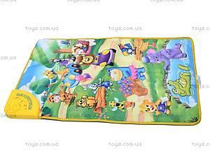 Музыкальный коврик «Веселый зоопарк», YQ2969, отзывы