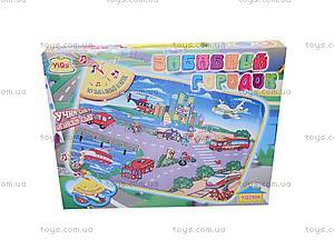 Музыкальный коврик «Забавный городок», YQ2956, фото