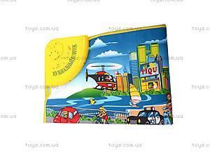 Музыкальный коврик «Забавный городок», YQ2956, цена